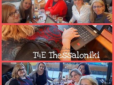 Δια Ζώσης Επιμορφωτική συνάντηση - T4E Θεσσαλονίκη